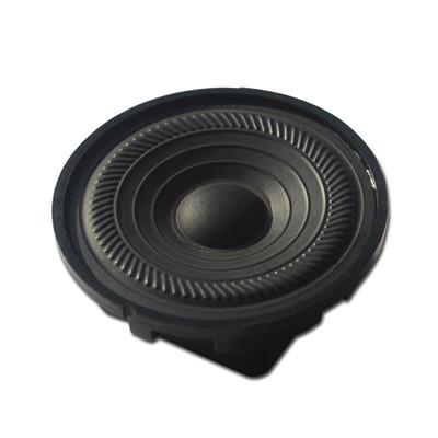 纸盆扬声器BLS50-1-08H18.2B LF