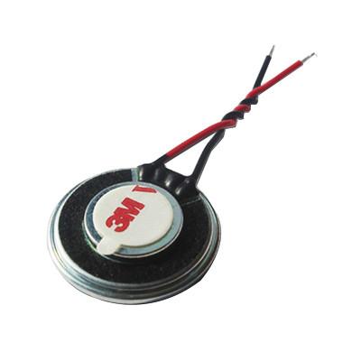 纸盆扬声器BMS28-12B-08H6.3W40M LF