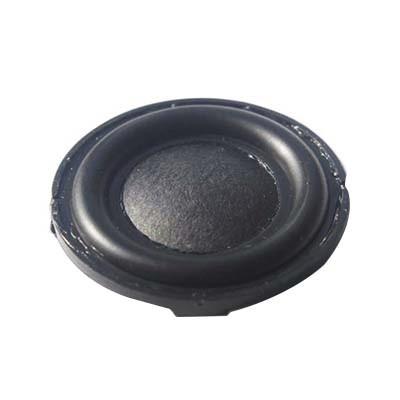 扬声器BMS28-11-04H7.0 LF