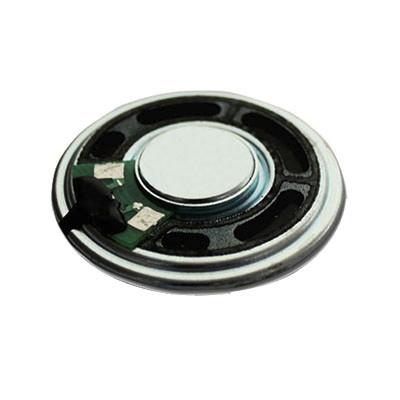 扬声器BMS40-12-100H5.2 LF